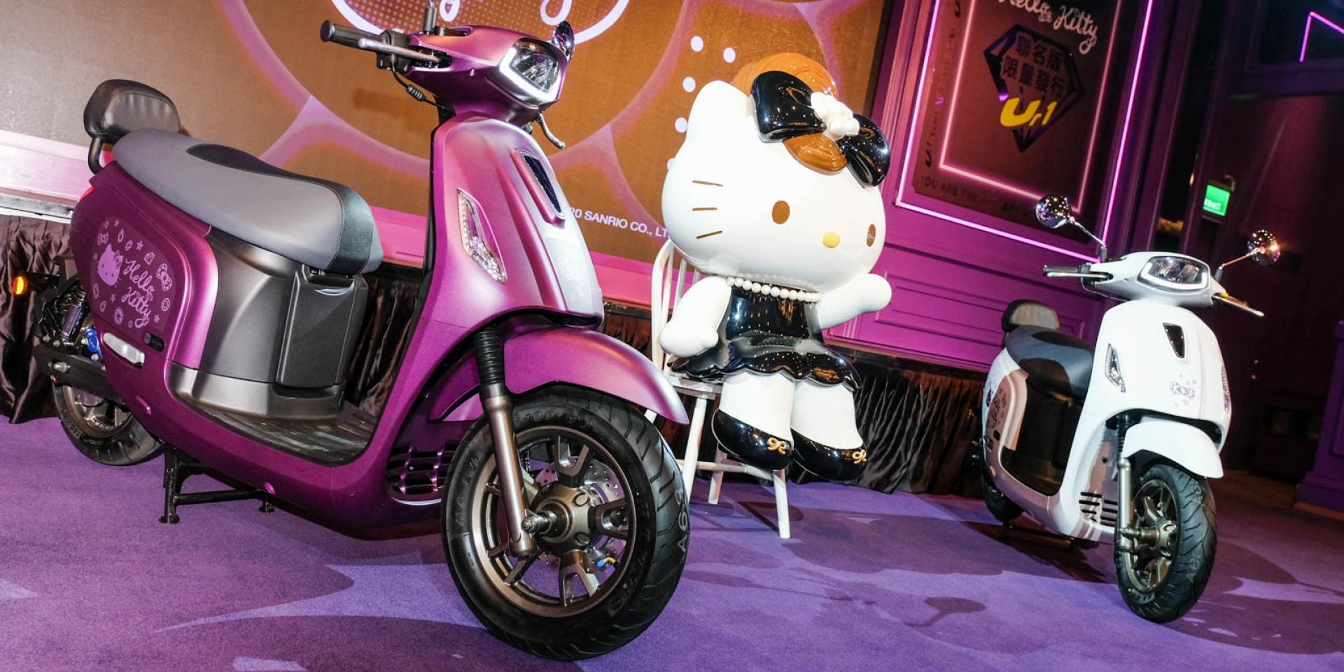 可愛 配上迷幻酷炫!PGO Hello Kitty Ur1正式發表