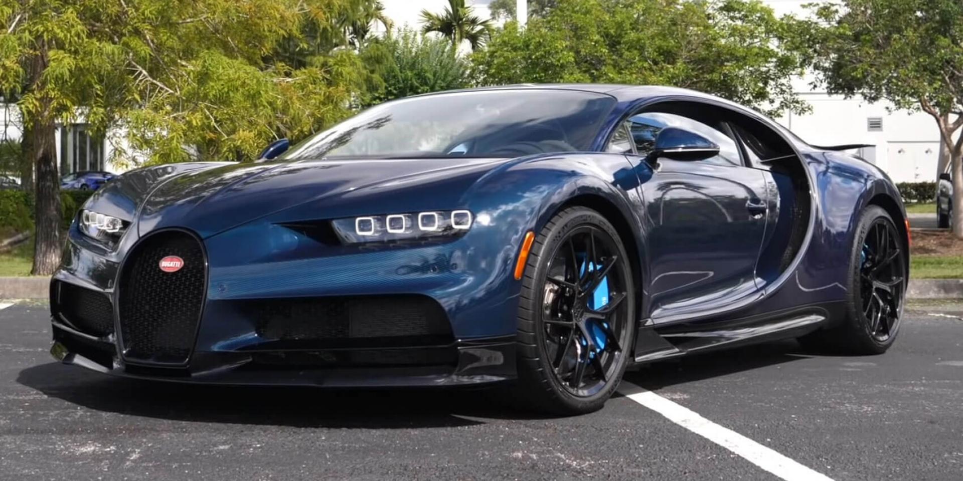 真的只有500輛!Bugatti Chiron將於明年底停產!