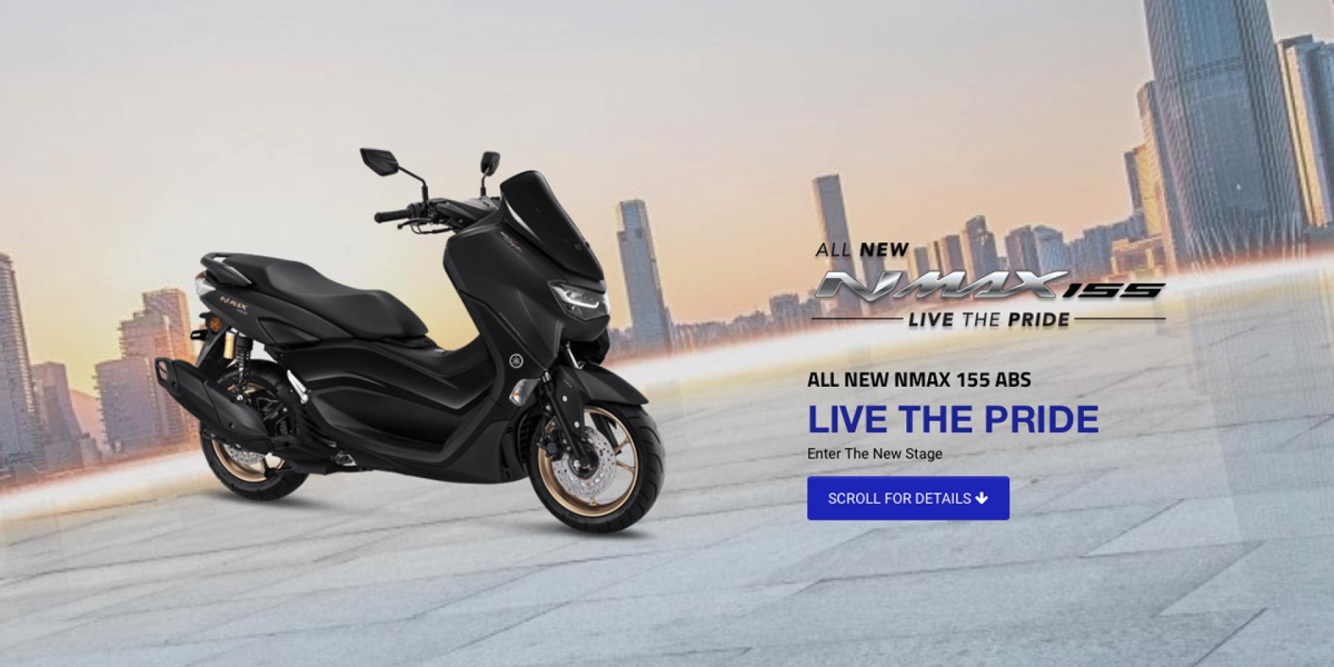 TC系統、手機連線上身,2020 YAMAHA NMAX 155印尼登場,同場發表WR 155 R!