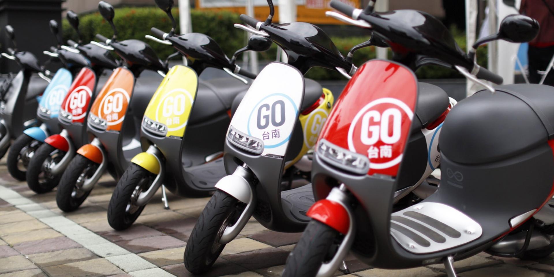 官方新聞稿。Gogoro 銷量再創歷史新高,正式進駐南台灣