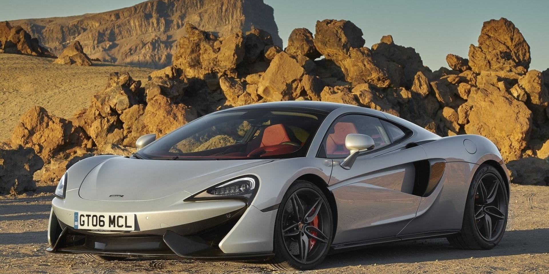 McLaren國外多款車召回,國內等待原廠通知
