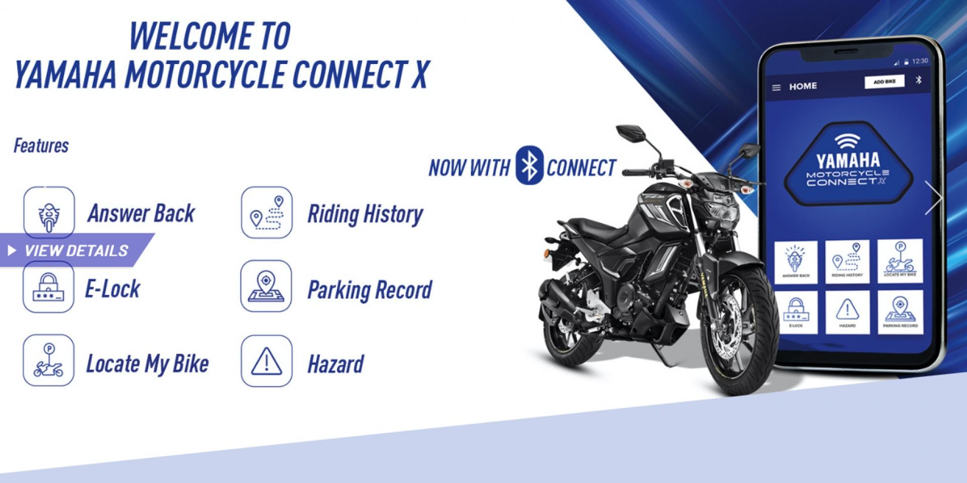 2021年式YAMAHA FZ-S 150新增Connect X藍芽連線功能選配!
