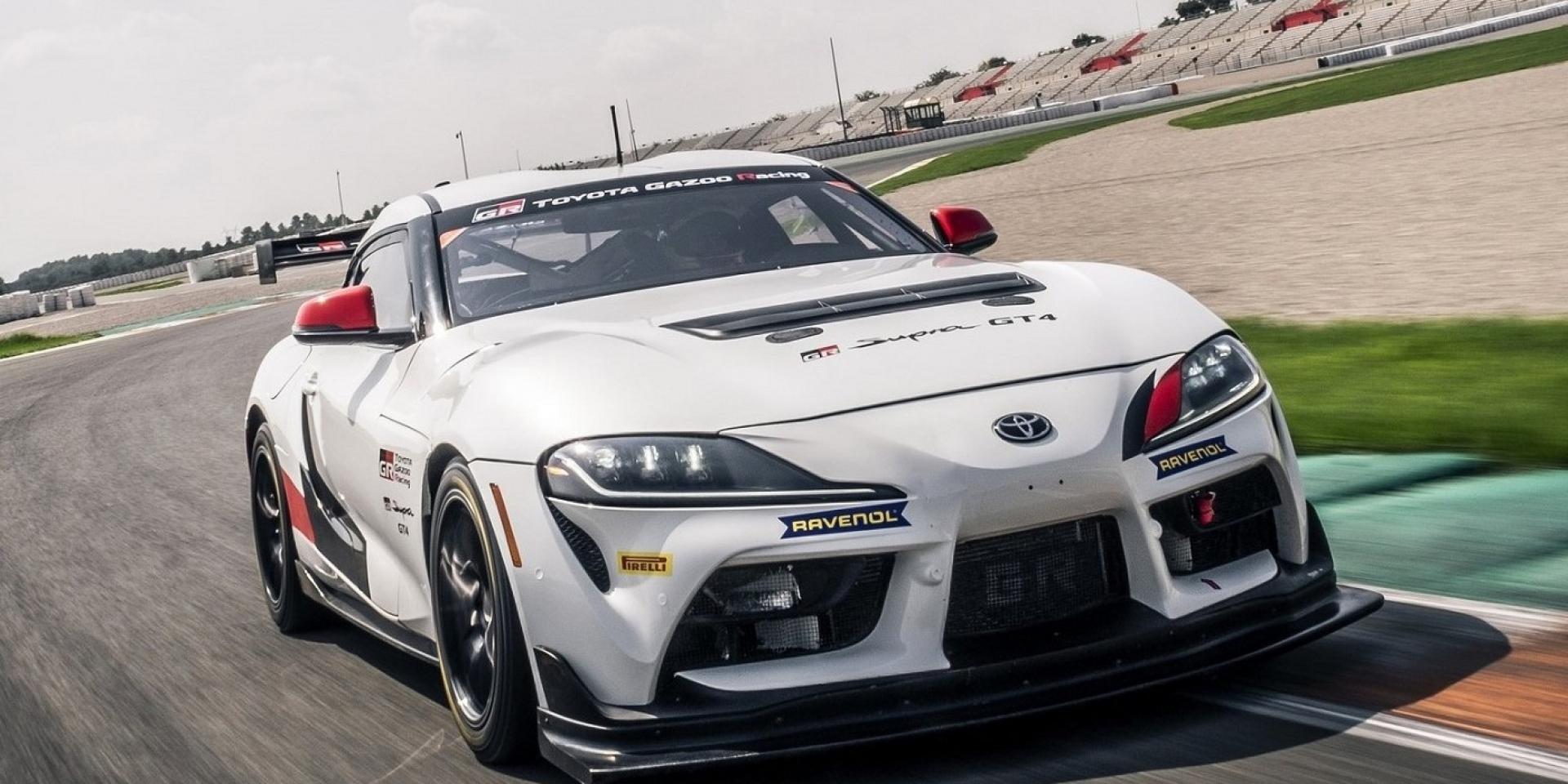 牛魔王就是要上賽道推出Toyota GR Supra GT4