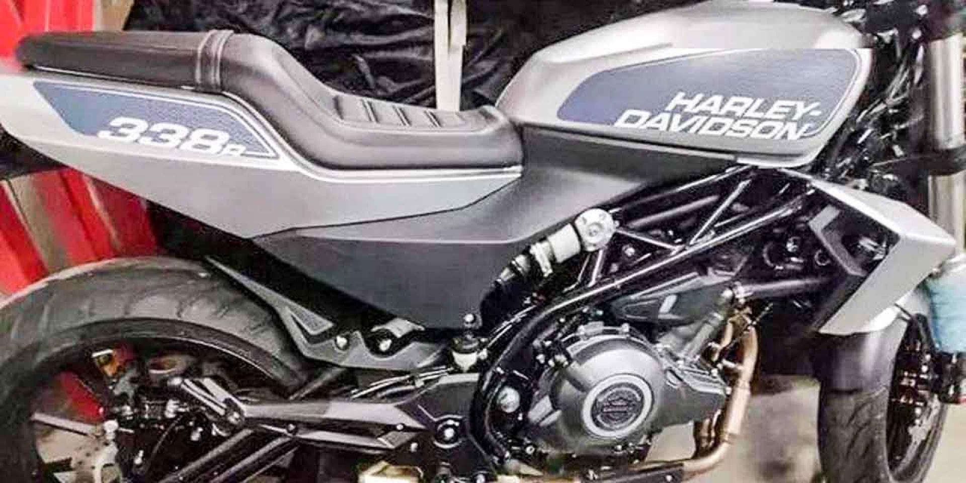 Harley-Davidson 338R實車曝光!小排量哈雷街車近期登場?