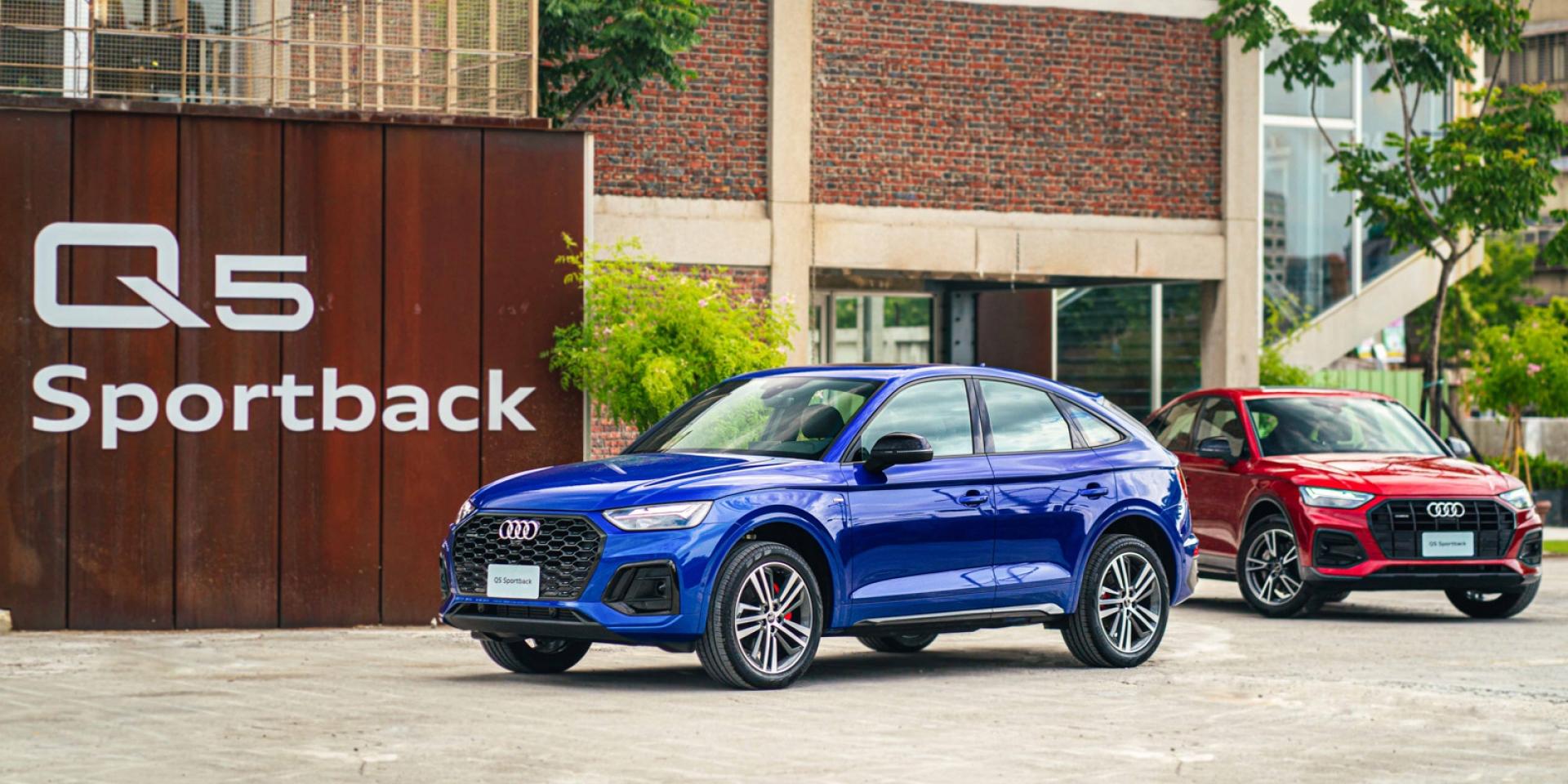 跑格SUV新選擇!Audi Q5 Sportback 283萬元起上市