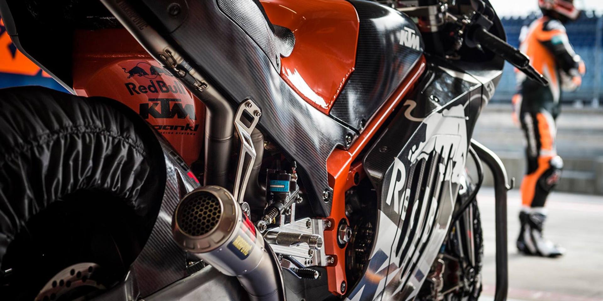 Ready to Race。KTM首度公開測試2017 MOTOGP戰車RC16