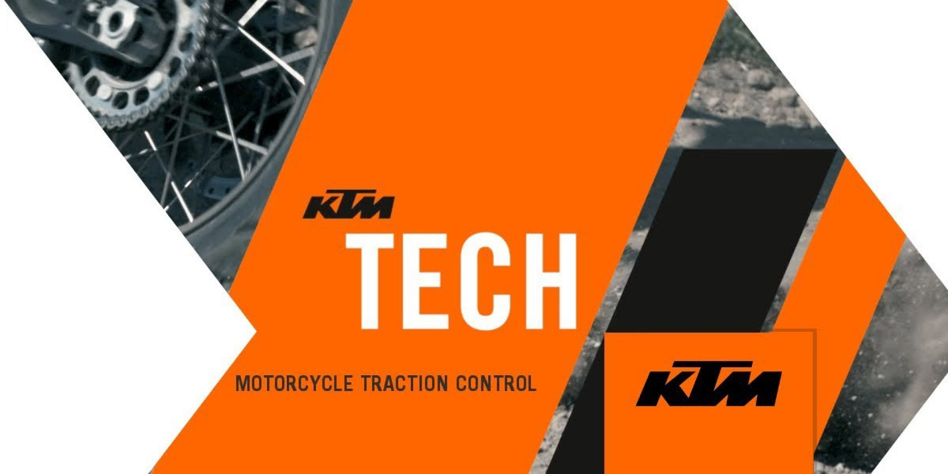 KTM Motorcycle Traction Control 科技解密!