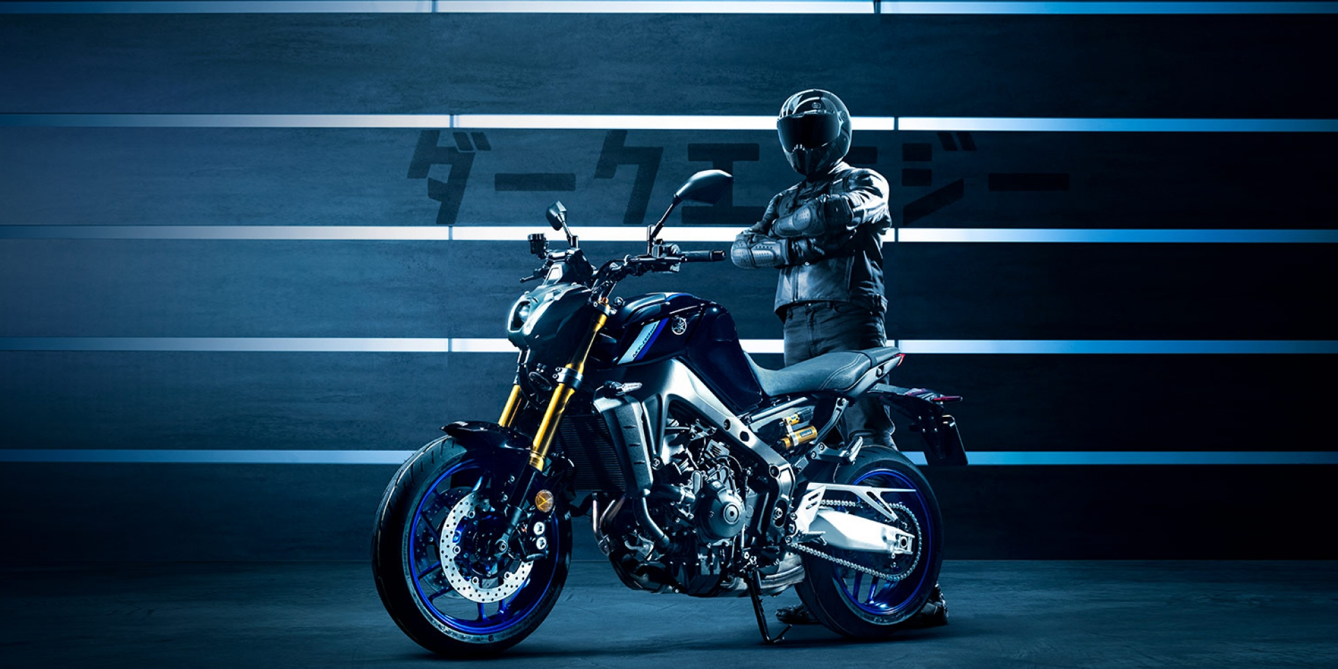懸吊升級、定速巡航加入。2021 Yamaha MT-09 SP 海外發表!