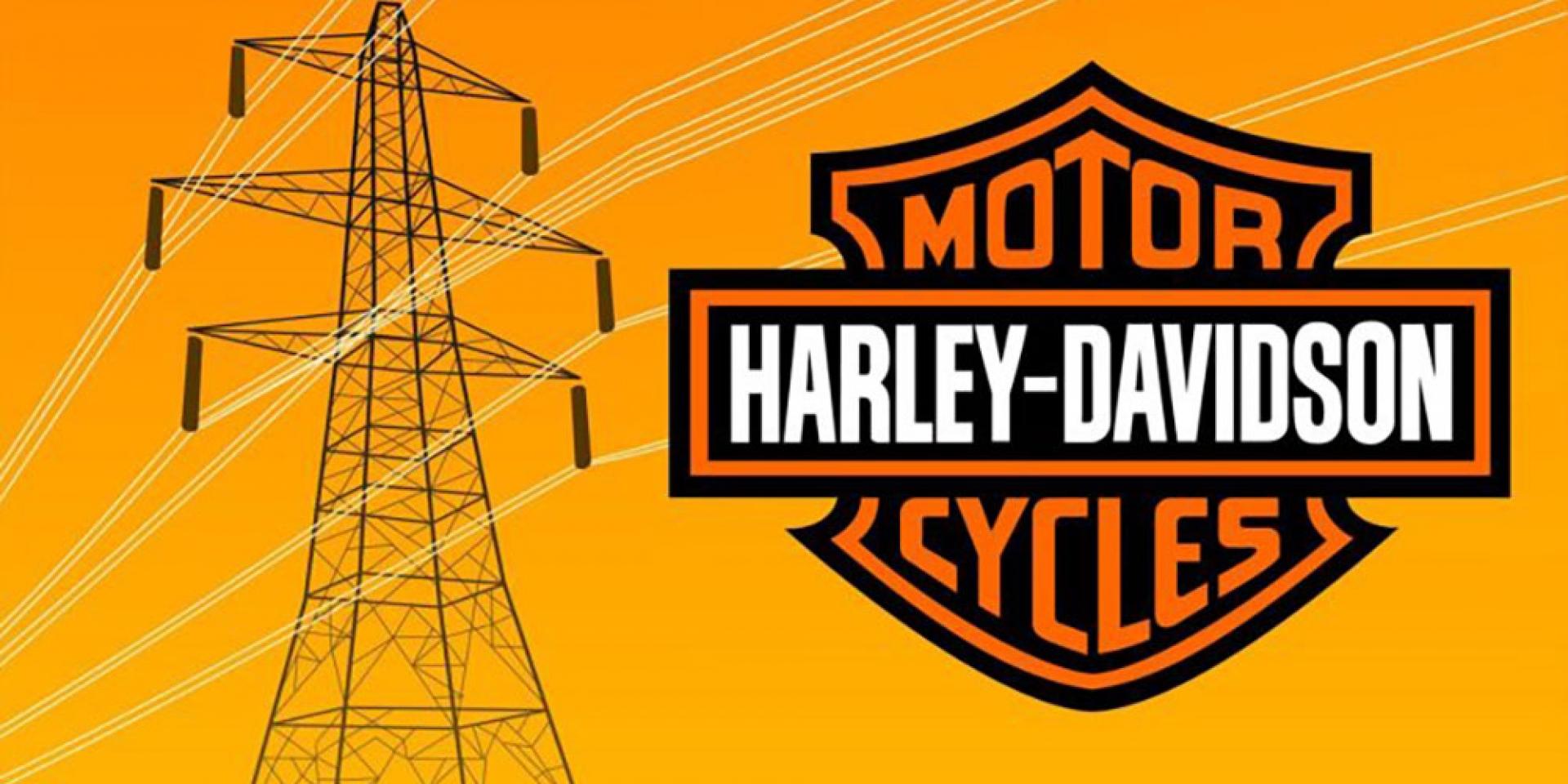 從上到下的構造改革!Harley-Davidson能否挽救逐年下降的銷售狀況?