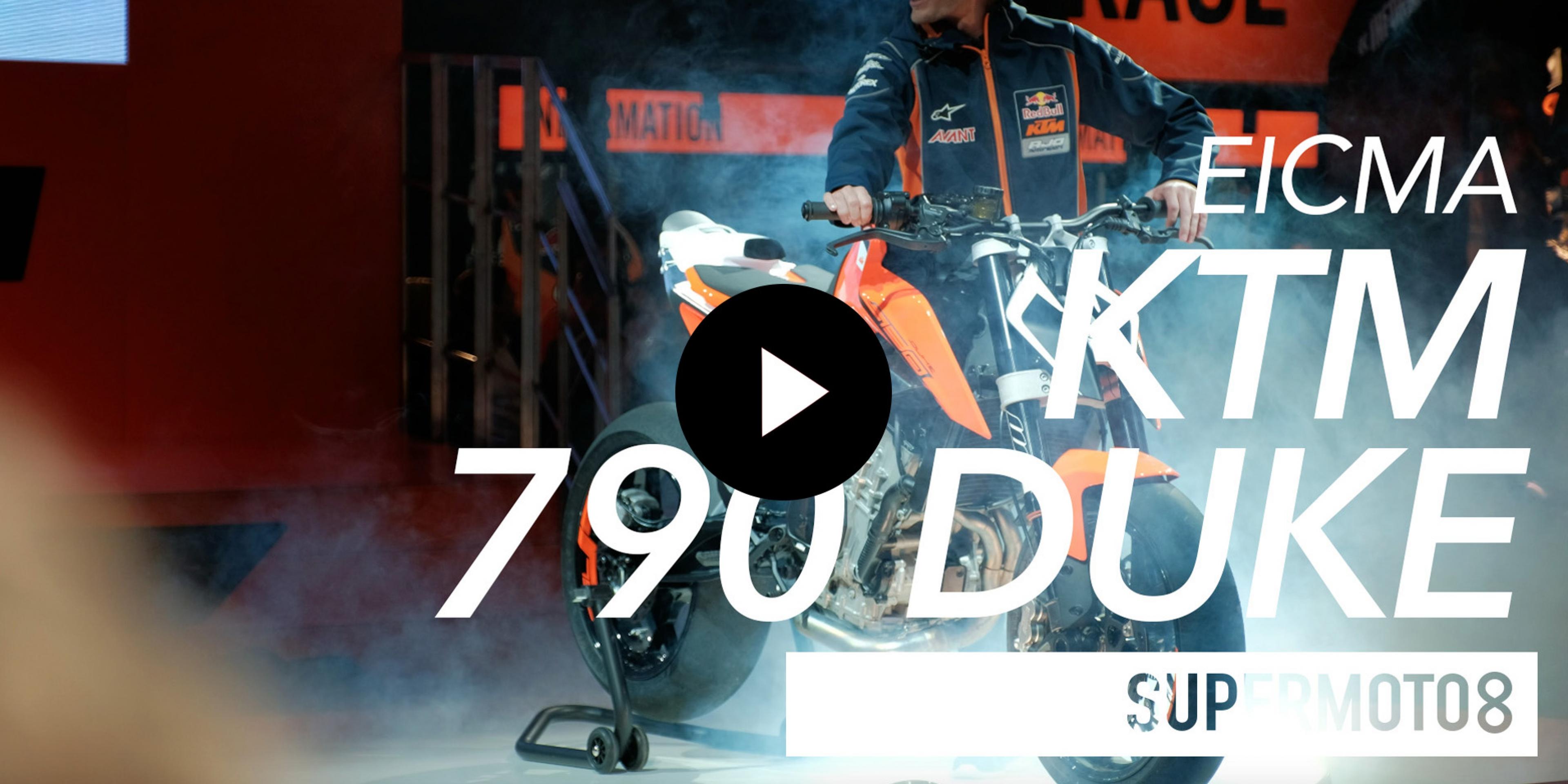 2017 KTM 790 DUKE Prototype 米蘭車展實拍