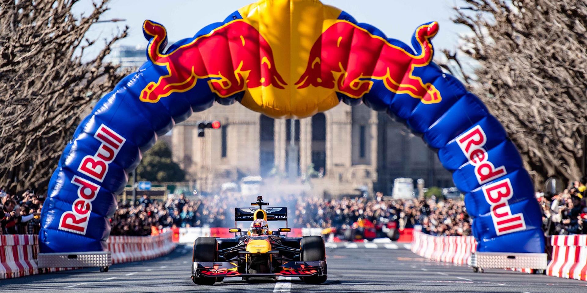 官方新聞稿。RED BULL RACING F1 SHOWRUN即將襲台!原廠賽車2020空降台北  真實還原F1飆速快感 跨出台灣賽車史重要一步