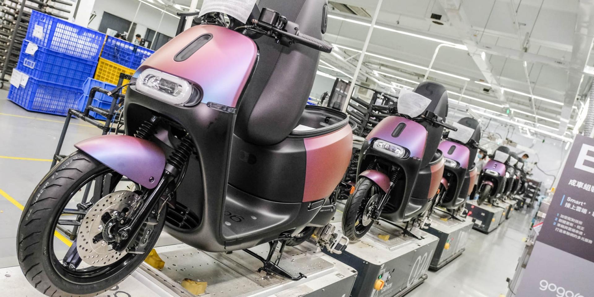 非市售車 工廠限定,GOGORO動力運輸車扮演重要角色,GOGORO工廠產線參訪