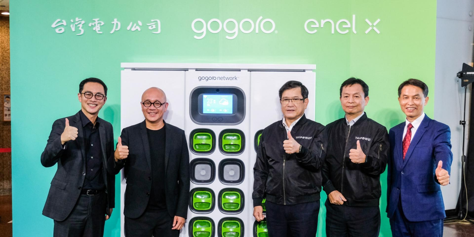 Go Station都是預備電能 可供北市運轉43分鐘!Gogoro攜手台電、義電Enel X把電力賣回台電