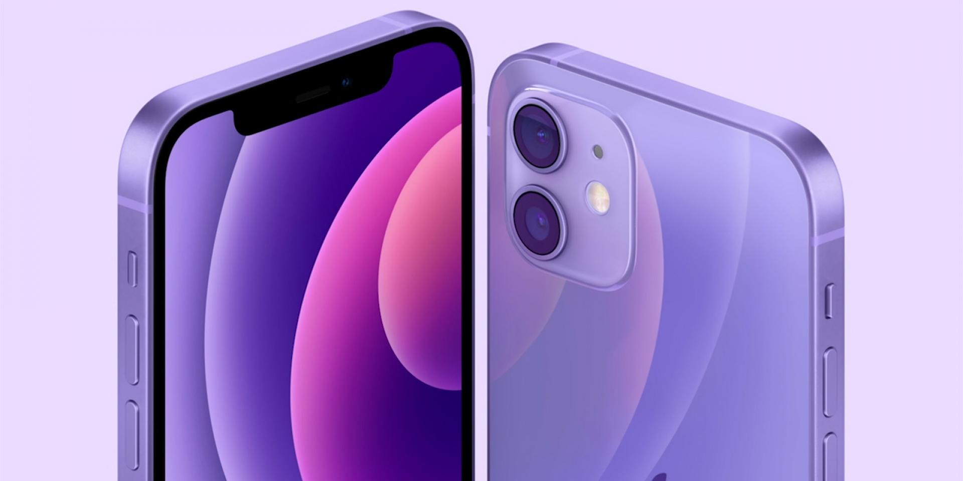 超燒春季新色iPhone 12、防丟失神器AirTag、追劇必備Apple TV 4K一併登場