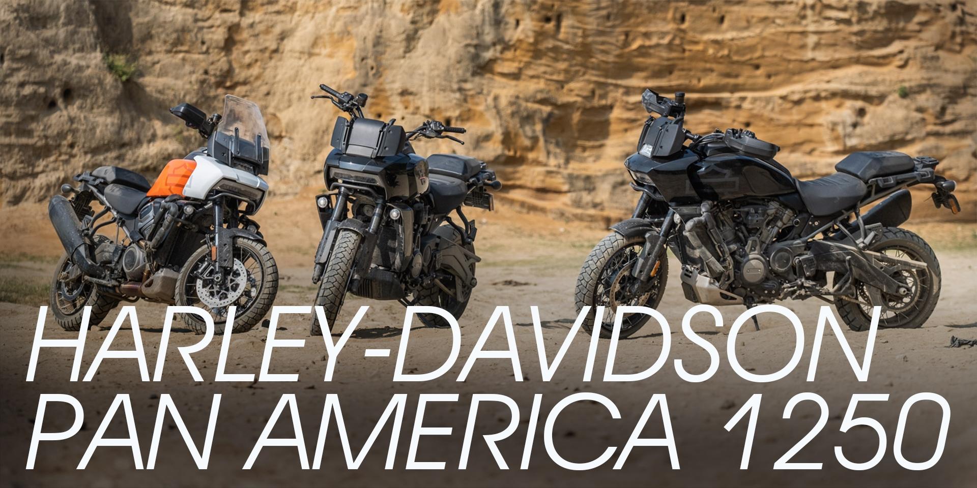 性能、電控強悍,車高調整讓人驚艷!Harley-Davidson Pan America 1250 試乘分享