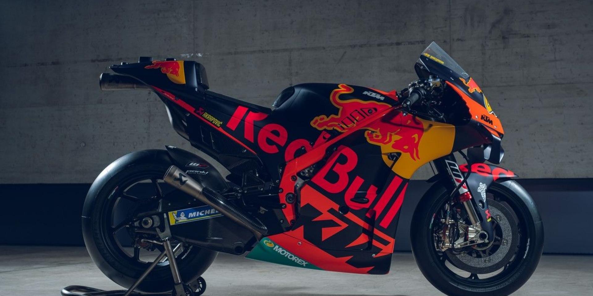 MotoGP賽車重回賽道!KTM預計五月底在奧地利Red Bull Ring進行兩天測試!