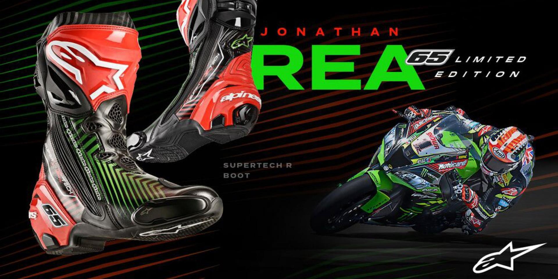 川崎粉絲抓緊荷包,Alpinestars推出Jonathan Rea 2019 車靴