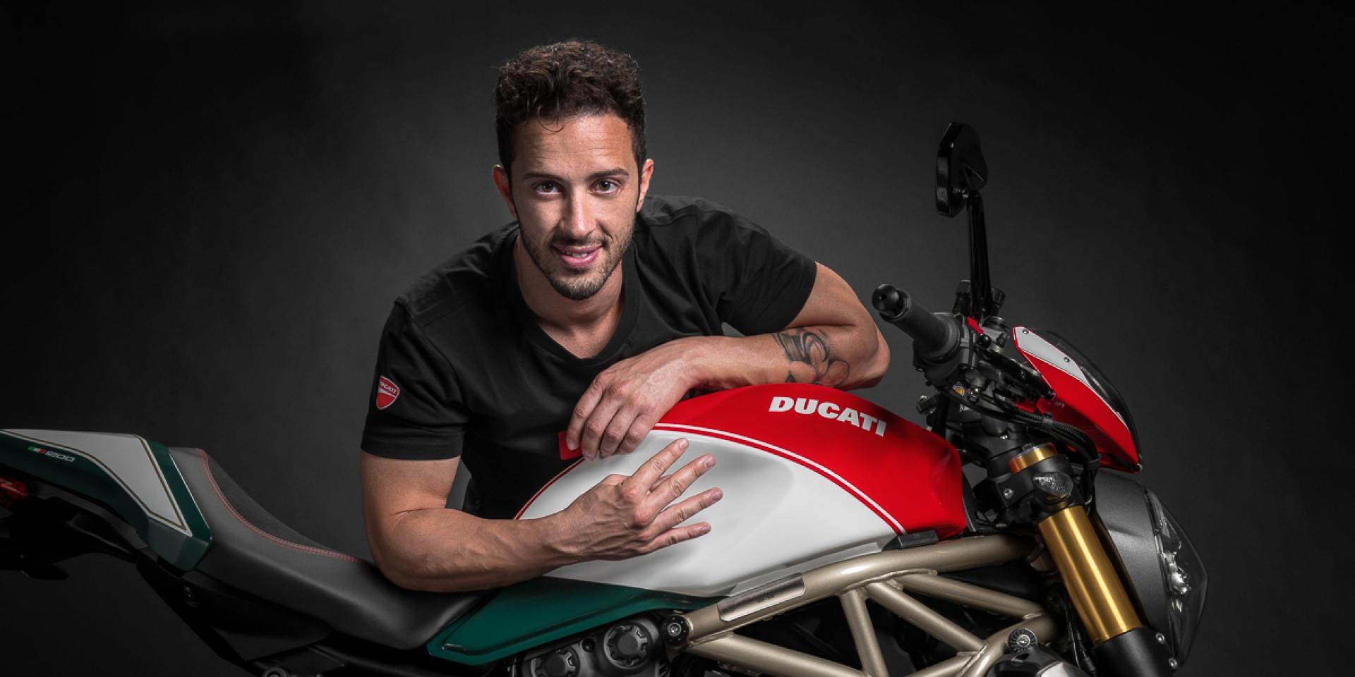 義式怪獸來襲。Ducati Monster 1200 25° Anniversario週年紀念款限量上市!