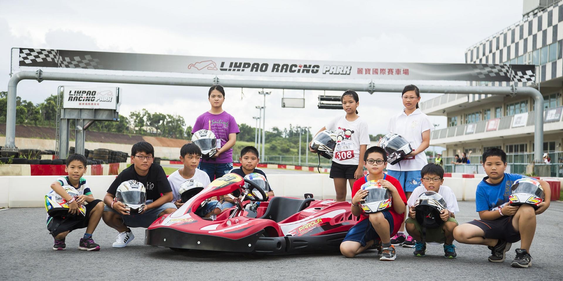 官方新聞稿。麗寶國際賽車場攜手台灣賽車教父陳俊杉 賽車夏令營重磅登場
