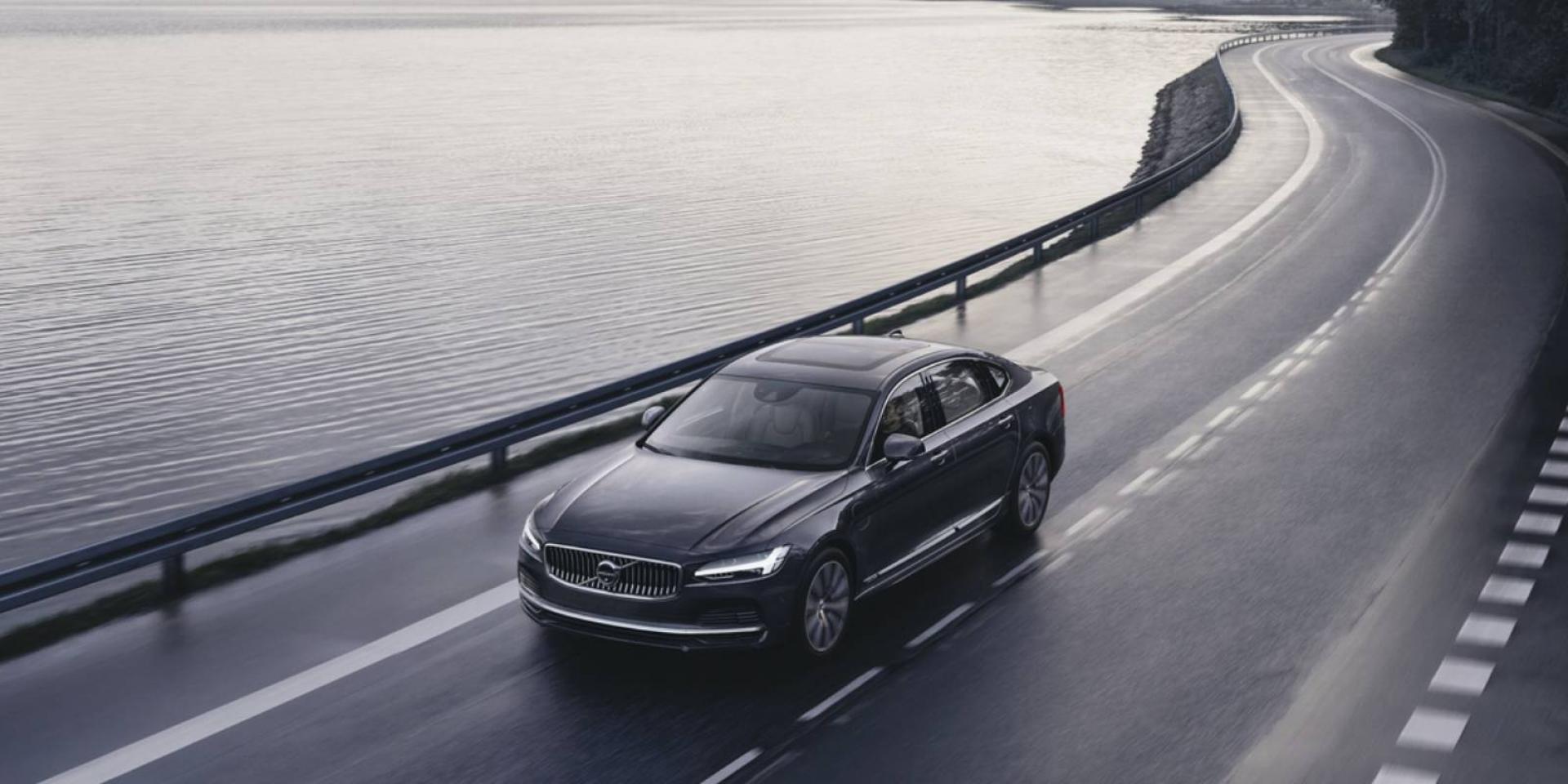 官方新聞稿。The New Volvo S90 旗艦再進化  北歐豪華新典範 空間王者制霸同級