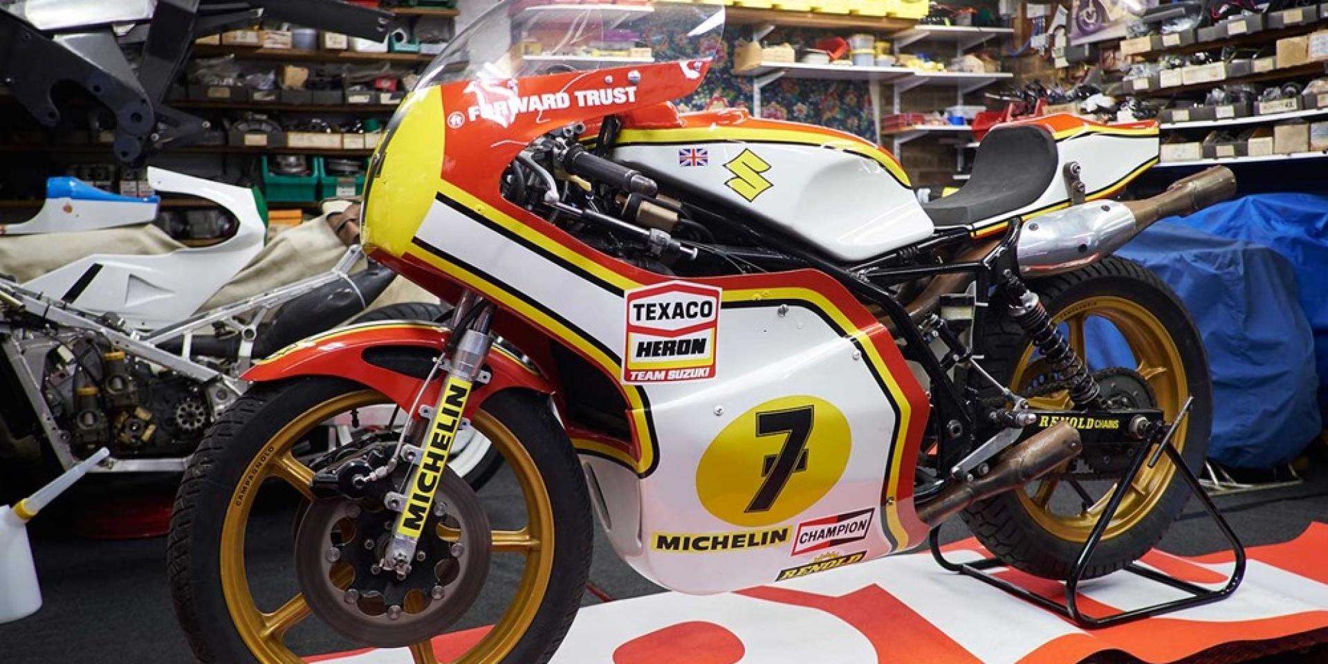 GP500冠軍車重生!1976 SUZUKI XR14