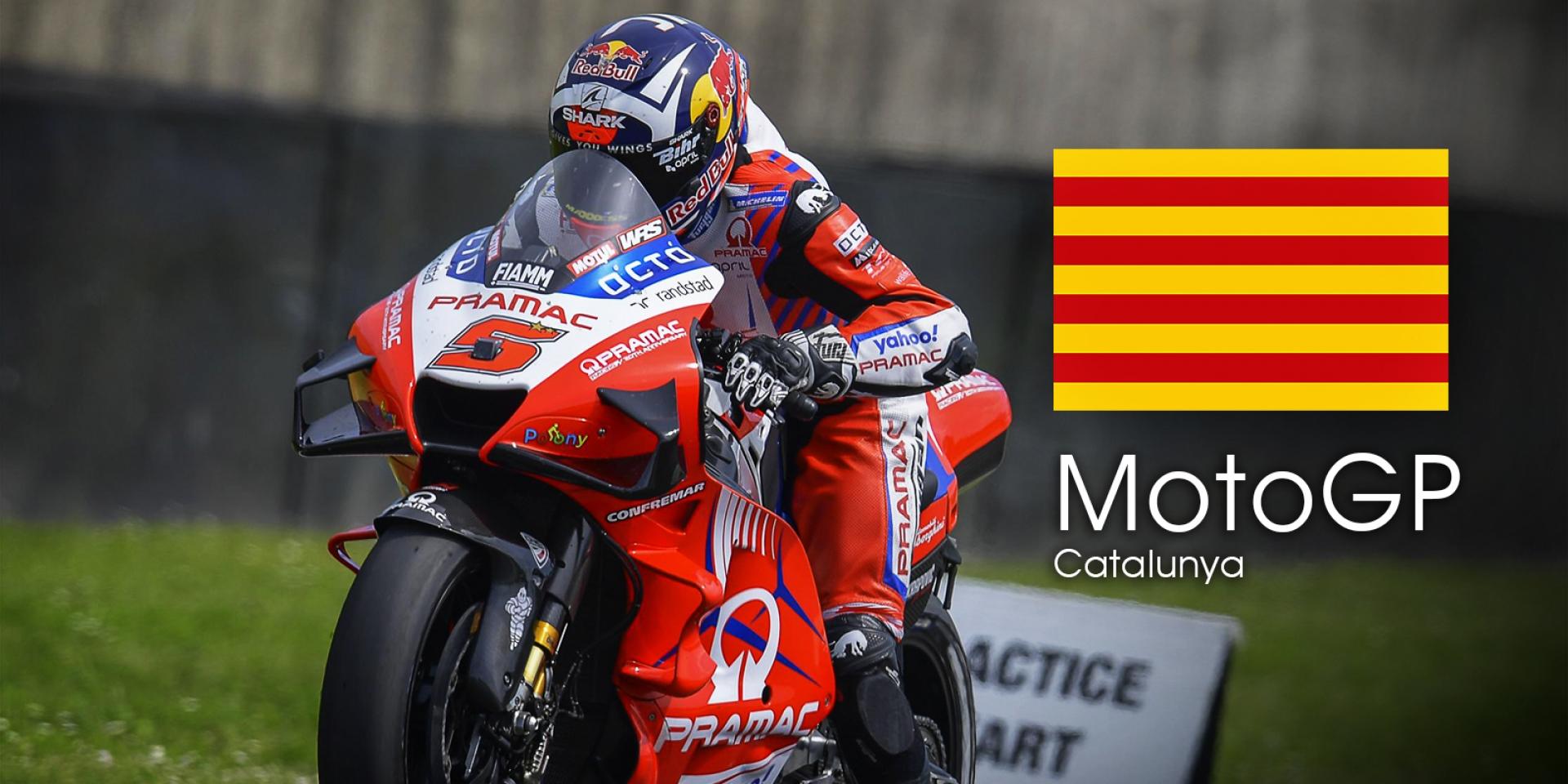 MotoGP 2021 加泰隆尼亞站 轉播時間