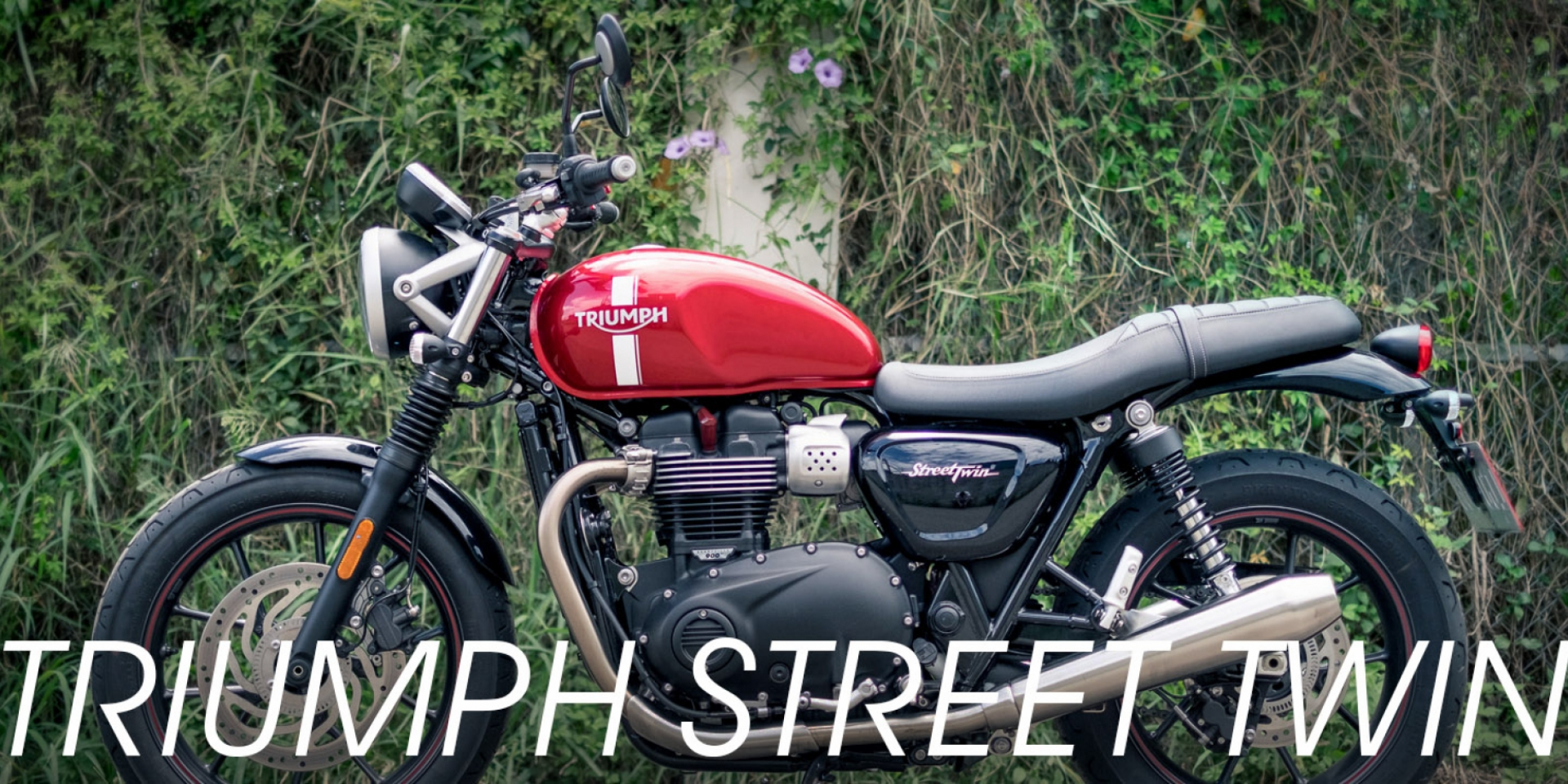 現代化的經典復古TRIUMPH Street Twin