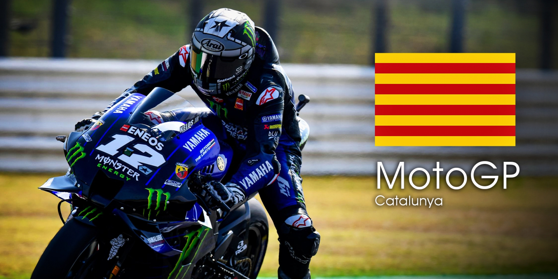 MotoGP 2020 加泰隆尼亞站 轉播時間