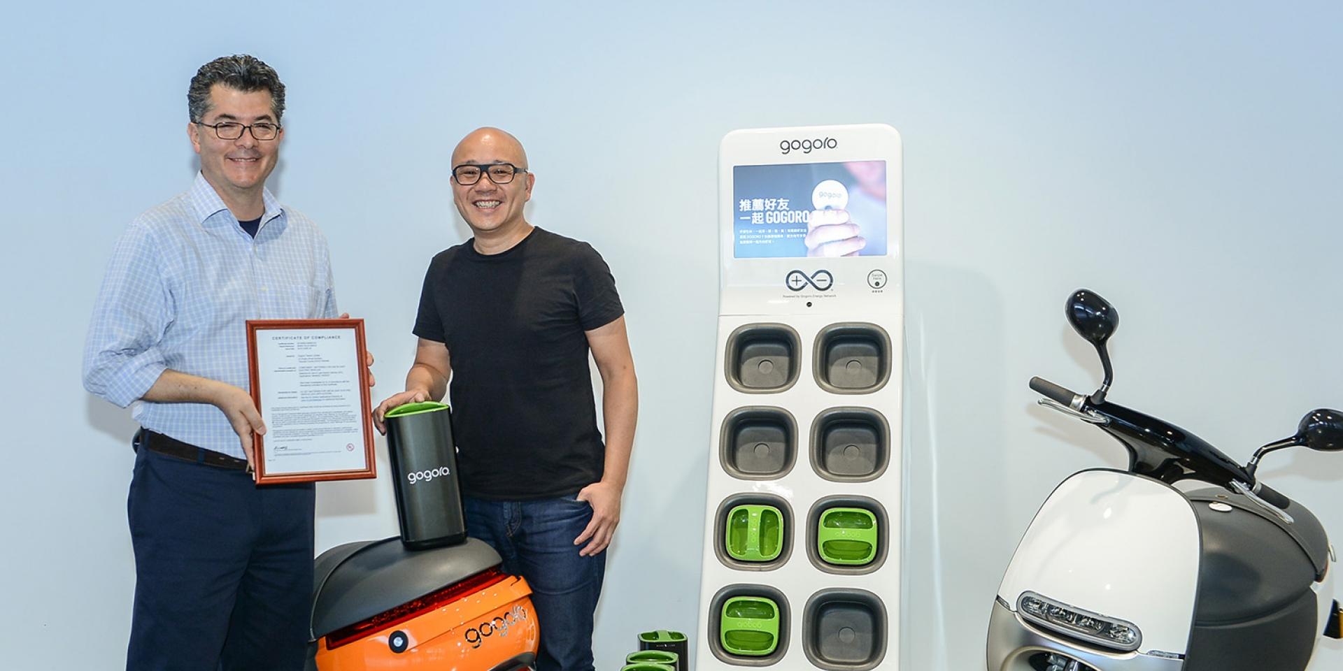 官方新聞稿。Gogoro 獲得全球首張電動機車電池 UL 2271 認證 , 全球唯一通過 UL/IEC/CNS 三大嚴格檢驗