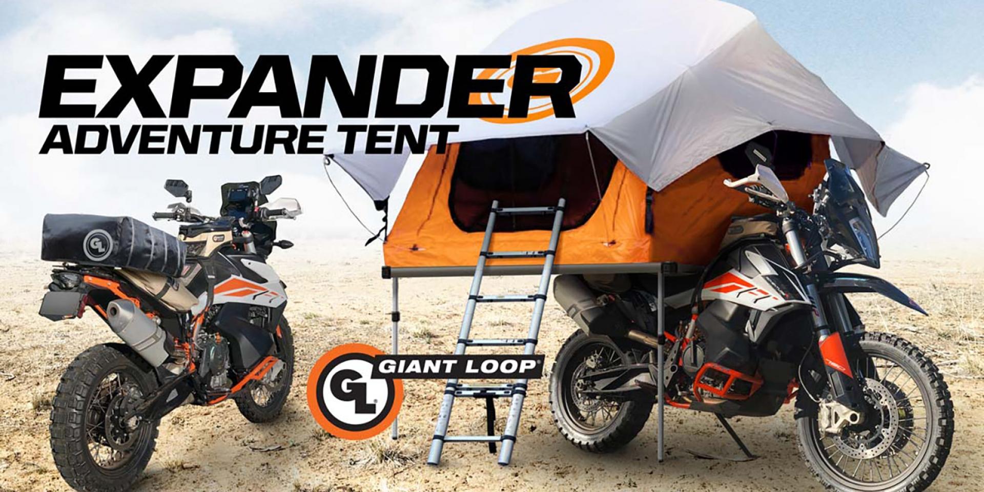 避免出遊群聚感染就騎車去露營吧!Giant Loop推出機車帳篷概念產品