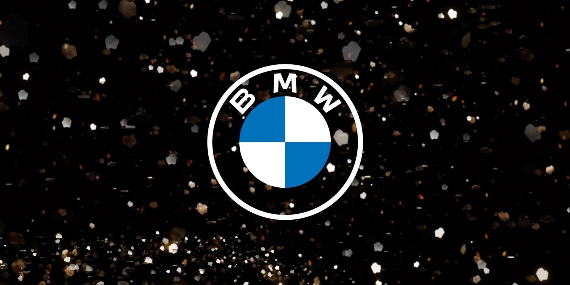 邁向品牌新紀元!BMW新商標齊發!