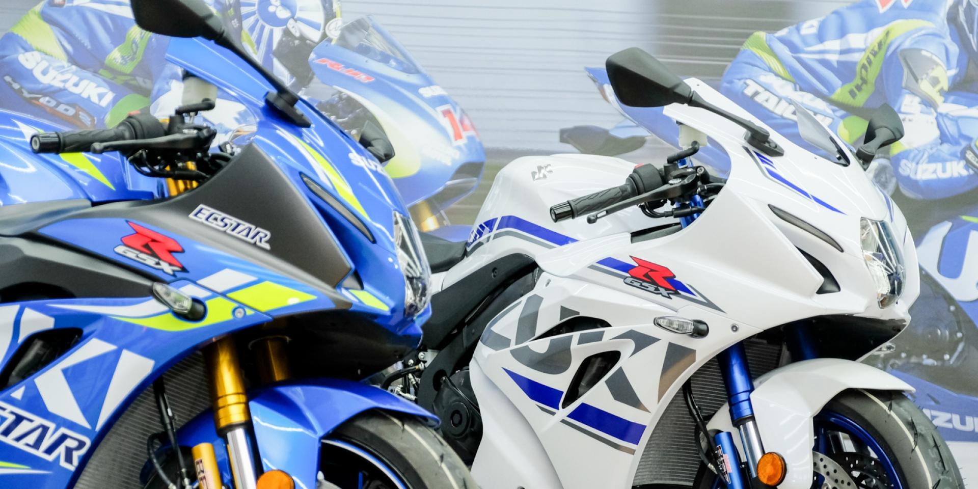 只有15台!SUZUKI GSX-R1000R、GSX-S1000新色發表