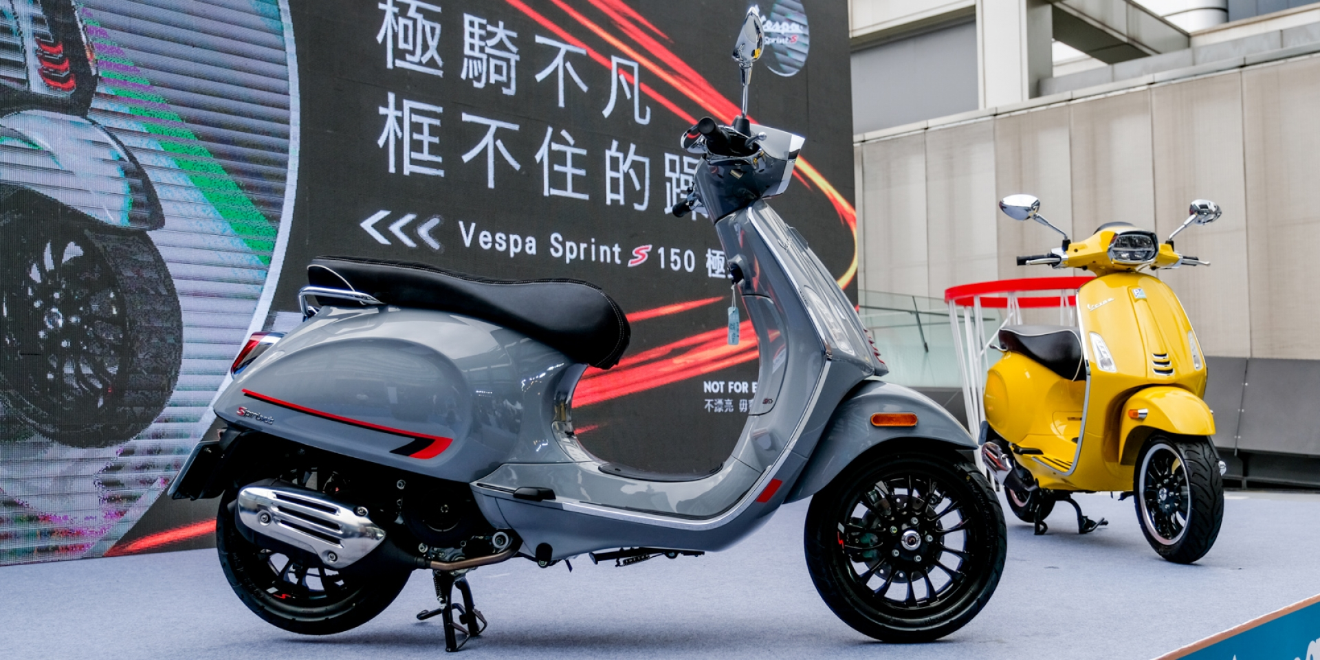「衝刺」新時尚,VESPA Sprint S 150 i-get ABS台灣上市