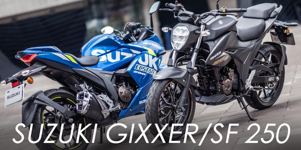 無壓力享受大車質感!SUZUKI GIXXER/SF250 評測