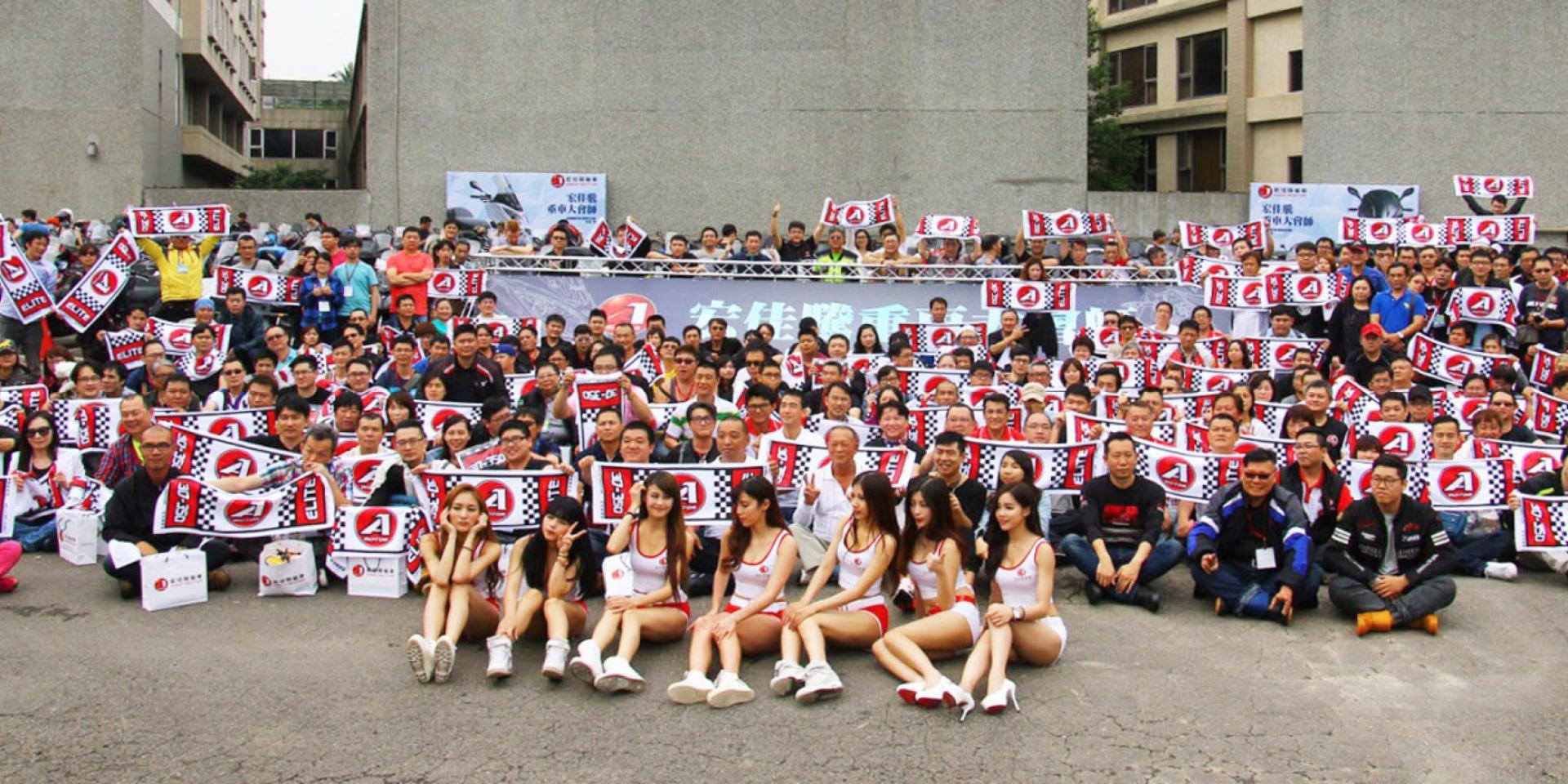官方新聞稿。宏佳騰重車會師新竹 歡慶3D-350獲台灣精品獎肯定