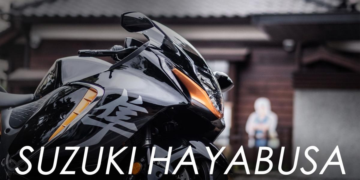 地表最速絕非虛名!2021 SUZUKI HAYABUSA 82.8萬元發表上市