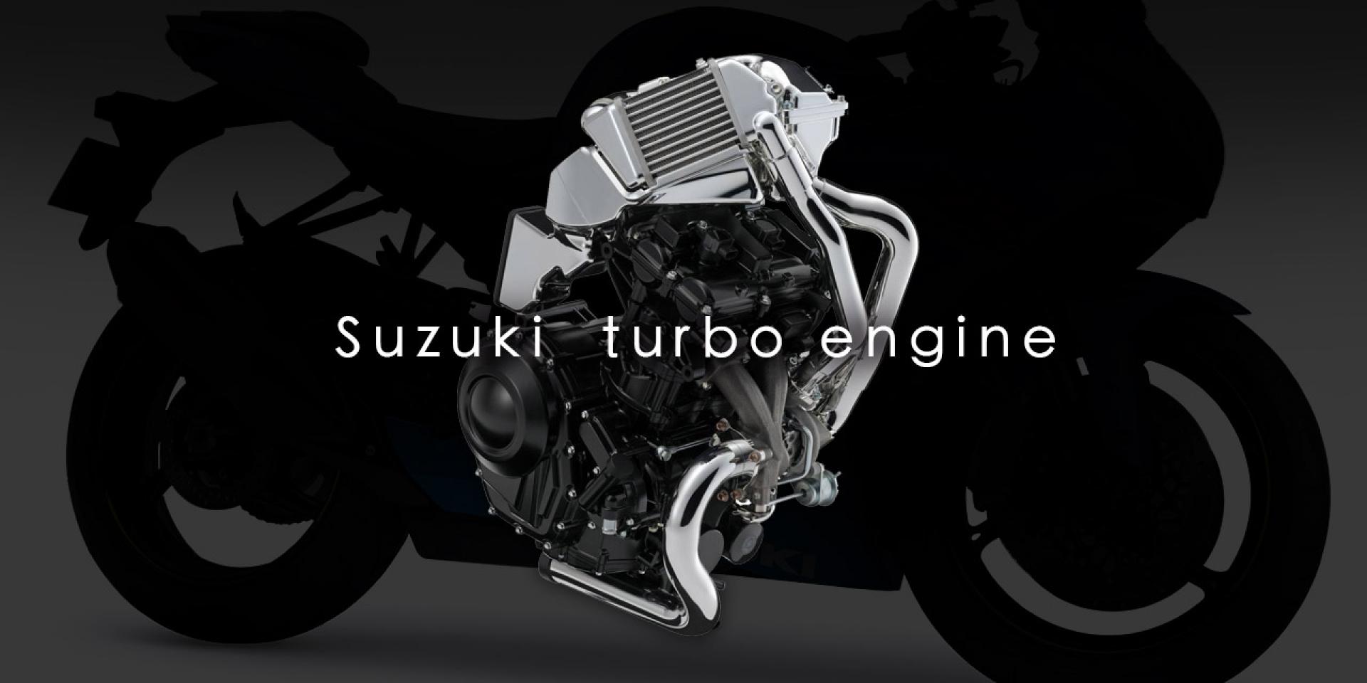 增壓之戰。SUZUKI 渦輪引擎EX7  東京車展發表