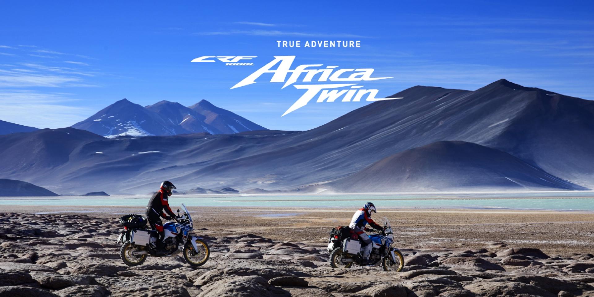 排量破千馬力破百?HONDA Africa Twin 改款有望明年登場!