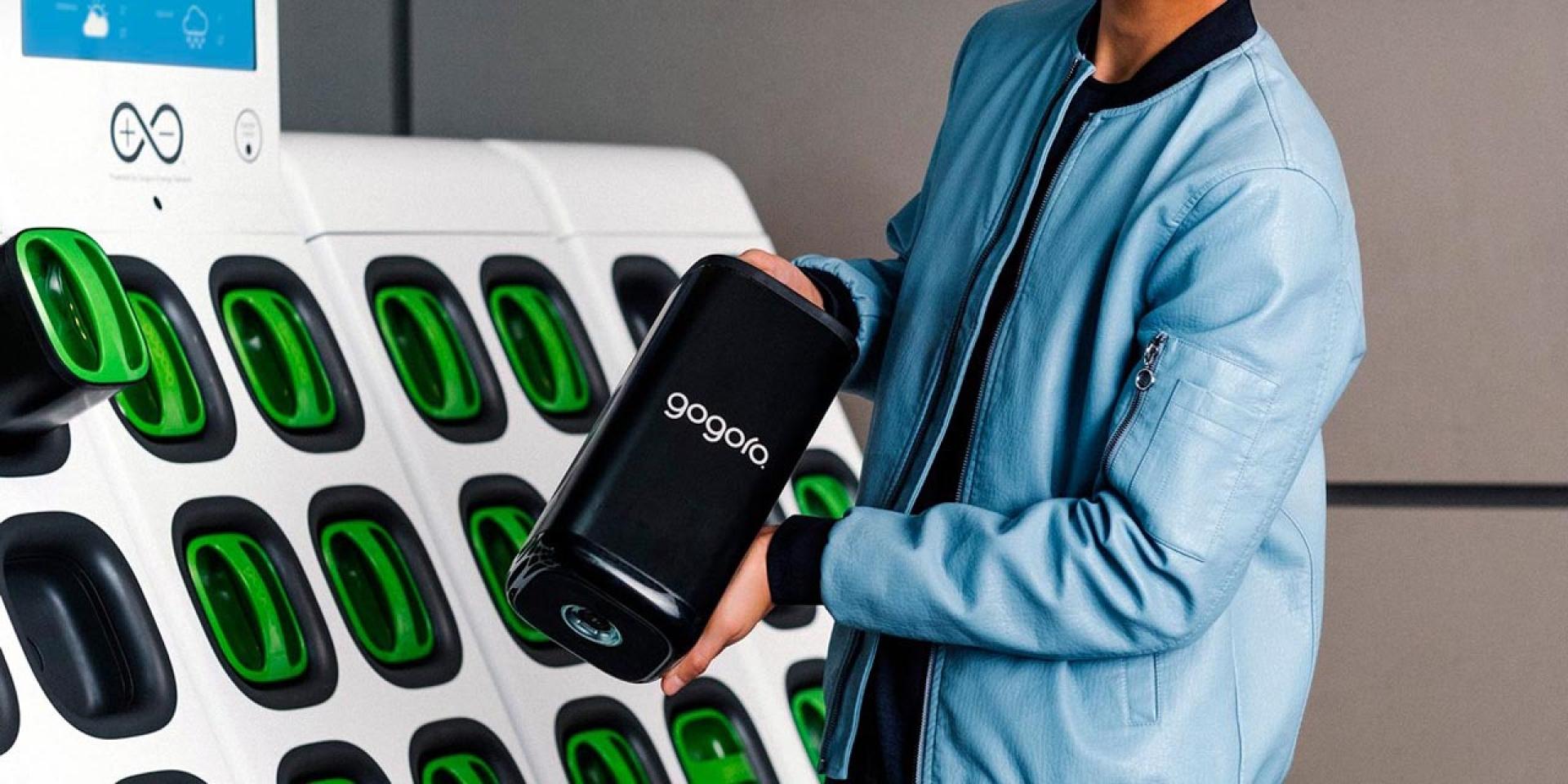 Gogoro Network 2020年終報告,產品長:目前做的不夠好,我們持續努力