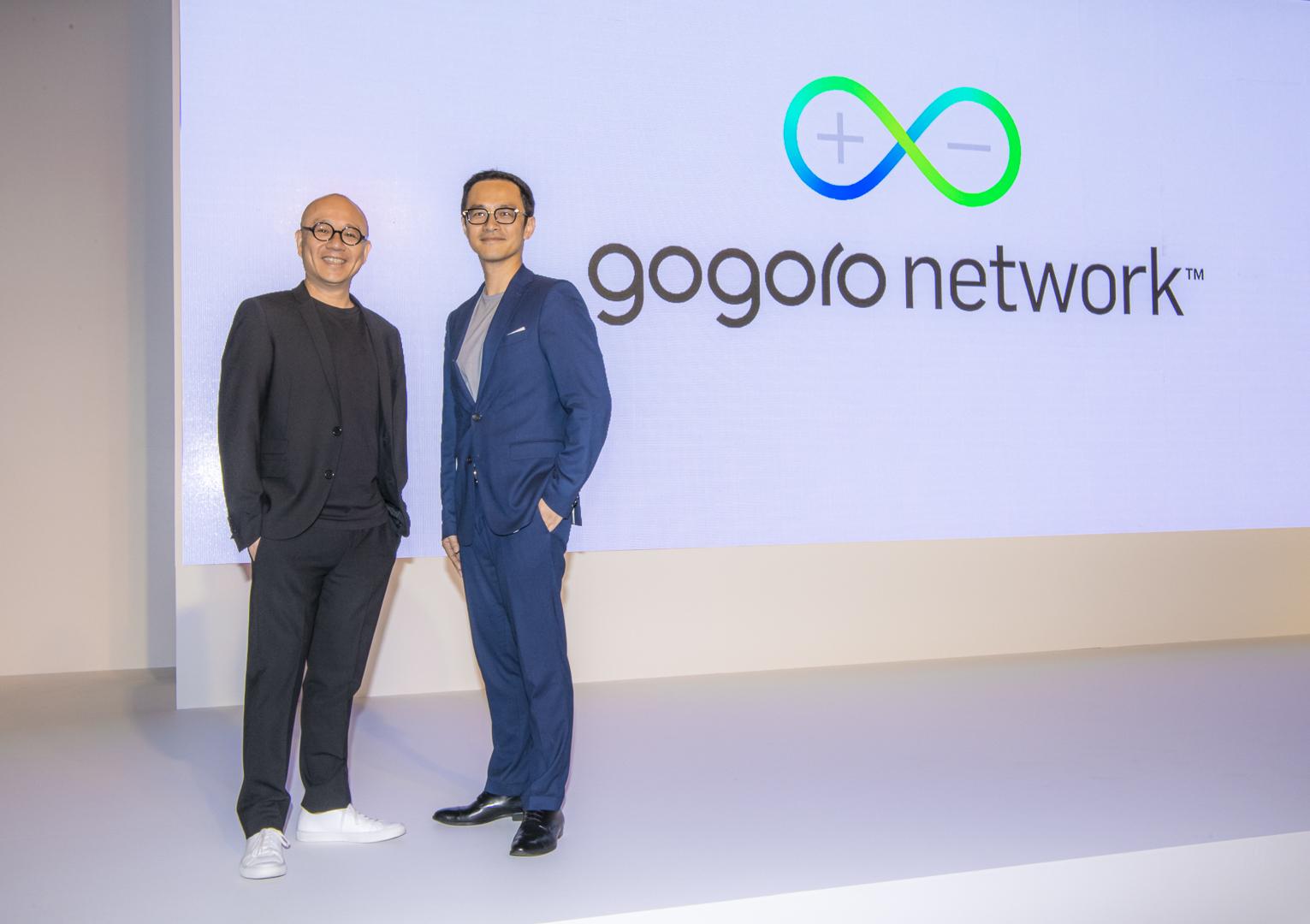 Gogoro 執行長暨創辦人陸學森和 Gogoro Network 總經理潘璟倫表示:「今日發表創新的「自由省」電池服務資費方案:不僅依照大數據即時智慧分析,透過動態折價平衡網路供需,更免費贈送「性能提升服務」,讓所有用戶都享有更彈性、聰明的額外選擇。」