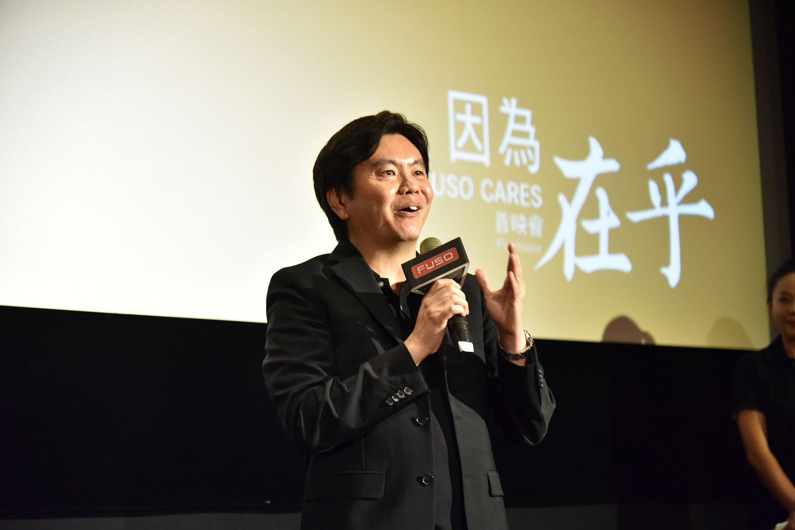 DTAT執行長王立山表示,FUSO進入台灣超過60年,客戶就是FUSO最重要的品牌資產