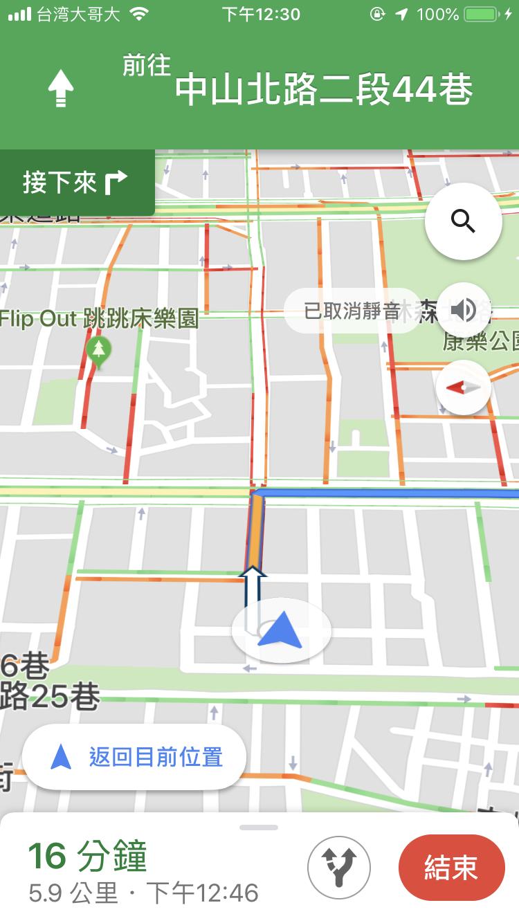 現有的台灣IOS App版本中,仍未見到以上功能更新,大家還要再等等囉